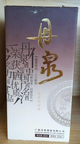 丹泉 53°经典酱香型丹泉酒 500ML