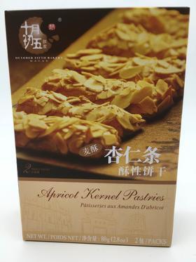 十月初五麦酥杏仁条(便利装)80G