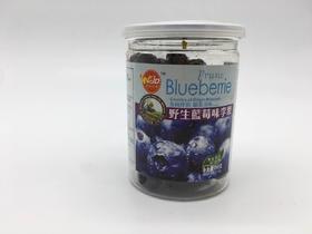 食尚经典野生蓝莓李果