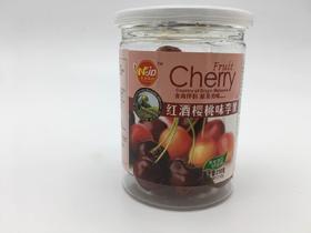食尚经典红酒樱桃果味李果