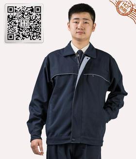 百年老屠现货工装640 经典藏青色工装 秋冬长袖工作服套装