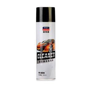 漆面清洁光亮剂  超强去污不留痕  不伤车漆表面