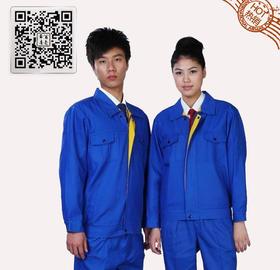 百年老屠现货工装123 经典款蓝色涤卡 秋冬长袖工作服上衣
