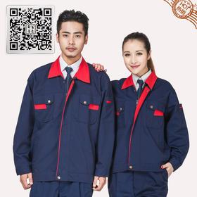 百年老屠春秋长袖工作服套装157 深蓝红领春秋长袖工作服套装