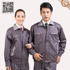 百年老屠现货工装616 时尚深灰色工装 秋冬长袖工作服套装