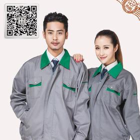 百年老屠春秋长袖工作服套装143  浅灰绿领长袖工作服套装