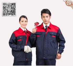 百年老屠现货工装608 潮流拼接色工装 秋冬长袖工作服套装