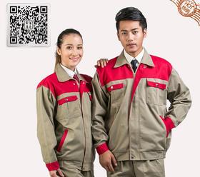 百年老屠现货工装601 时尚拼接色工装 秋冬长袖工作服套装