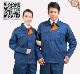 百年老屠现货工装625 时尚蓝色工装 秋冬长袖工作服套装