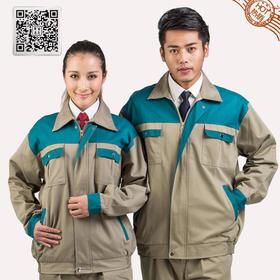 百年老屠现货工装602 时尚拼接色工装 秋冬长袖工作服套装