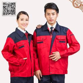 百年老屠现货工装609 潮流拼接色工装 秋冬长袖工作服套装