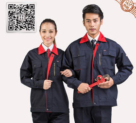 百年老屠现货工装638 时尚藏青色拼接工装 秋冬长袖工作服套装