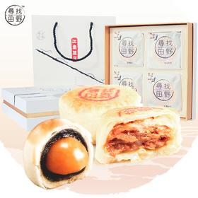 寻找田野|江南桂月正宗苏式手工月饼 精选高级食材 百年老店总厨手工现做