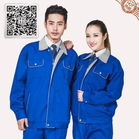 百年老屠现货工装604 时尚蓝色工装 秋冬长袖工作服套装
