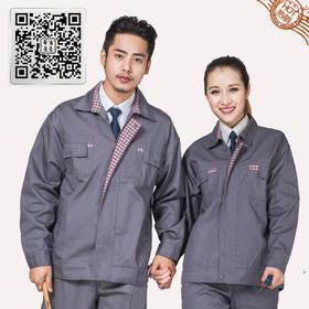 百年老屠现货工装617 时尚灰色工装 秋冬长袖工作服套装