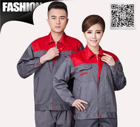 百年老屠现货工装983 经典款深红配灰 夏季长袖工作服套装