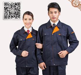 百年老屠现货工装626 时尚藏青色工装 秋冬长袖工作服套装