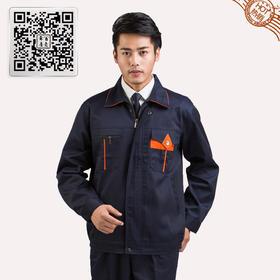 百年老屠现货工装614 时尚藏青拼接色工装 秋冬长袖工作服套装