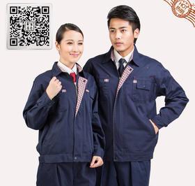 百年老屠现货工装618 时尚藏青色工装 秋冬长袖工作服套装