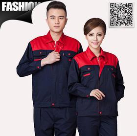 百年老屠现货工服981 经典款大红配黑 夏季长袖工作服套装