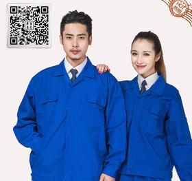 百年老屠春秋长袖工作服套装155 经典款纯蓝色春秋长袖工作服套装