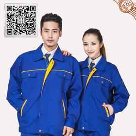 百年老屠春秋长袖工作服套装152  经典深蓝色春秋长袖工作服套装