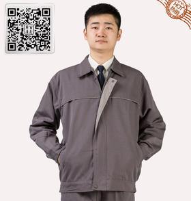 百年老屠现货工装641 经典棕灰色工装 春秋季长袖工作服套装
