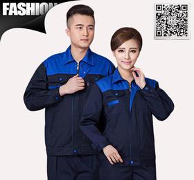 百年老屠现货工服986 经典款深蓝配黑 夏季长袖工作服套装