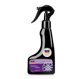 轮毂清洗剂  快速清洁 换新轮毂