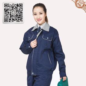 百年老屠现货工装605 时尚藏青色工装 秋冬长袖工作服套装