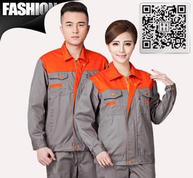 百年老屠现货工装982 经典款橘红配灰 夏季长袖工作服套装