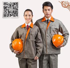 百年老屠现货工装637 时尚卡其色工装 秋冬长袖工作服套装