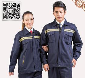 百年老屠现货工装606 蓝色反光条工装 秋冬长袖工作服套装