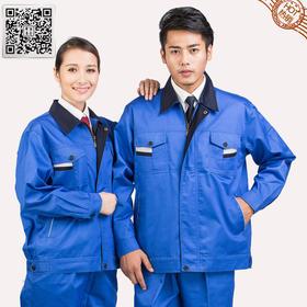 百年老屠现货工装634 时尚蓝色工装 秋冬长袖工作服套装