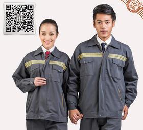 百年老屠现货工装607 灰色反光条工装 秋冬长袖工作服套装
