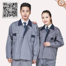 百年老屠春秋长袖工作服套装160 经典款浅灰色春秋长袖工作服套装