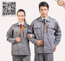 百年老屠现货工装639 时尚灰色工装 秋冬长袖工作服套装