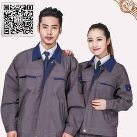 百年老屠春秋长袖工作服套装156  经典款深褐色春秋长袖工作服套装