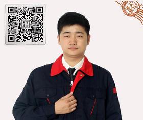 百年老屠现货工装174 藏青色涤棉纱卡 秋冬长袖工作服套装