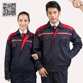 百年老屠现货工装612 时尚藏青色反光条工装 秋冬长袖工作服套装