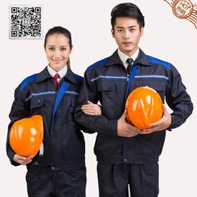 百年老屠现货工装613 时尚藏青色反光条工装 秋冬长袖工作服套装