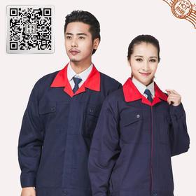 百年老屠春秋长袖工作服套装117 藏青红领春秋长袖工作服套装
