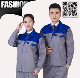 百年老屠现货工装984 经典款深蓝配灰 夏季长袖工作服套装