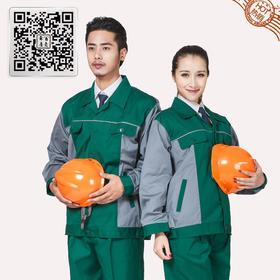 百年老屠春秋长袖工作服套装116  时尚款深绿配灰春秋长袖工作服套装