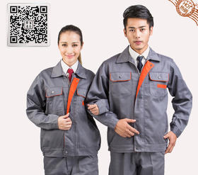 百年老屠现货工装610 时尚灰色工装 秋冬长袖工作服套装