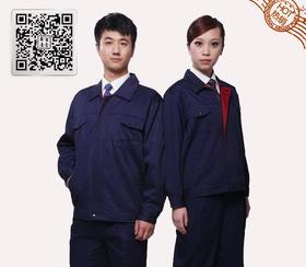 百年老屠现货工装120 经典款藏青色涤卡 秋冬长袖工作服套装