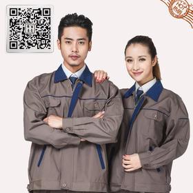百年老屠春秋长袖工作服套装149  经典款褐色长袖工作服套装