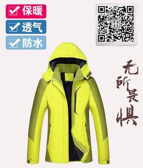 百年老屠冲锋衣7703加厚五色时尚平纹防水面料加厚冲锋衣