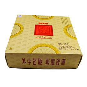 中华老字号上海玉佛寺净素月饼广式盒装