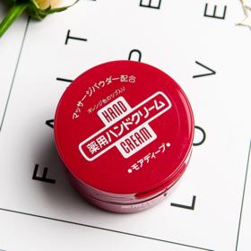 【干燥双手大救星】日本资生堂护手霜红罐100g保湿美润补水滋润弹力尿素护手足霜